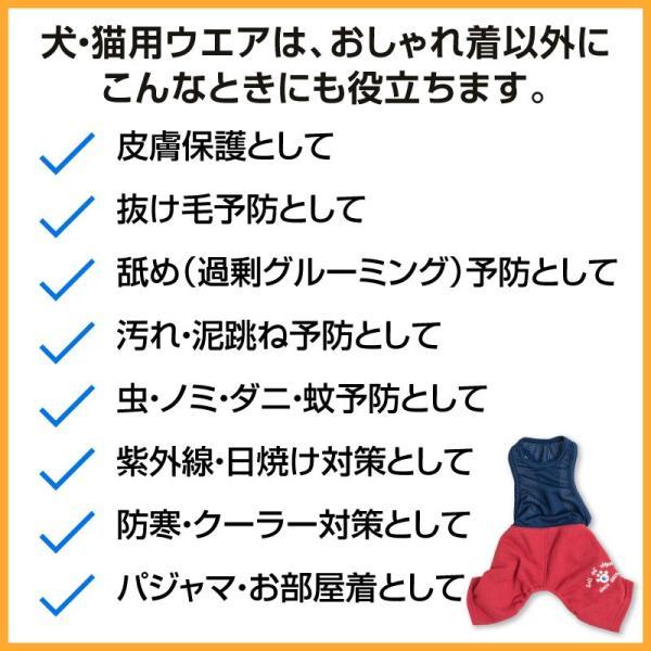 メッシュインナー付肉球ロゴ刺しゅうパンツ【ネコポス値2】|fullofvigor-yshop|08