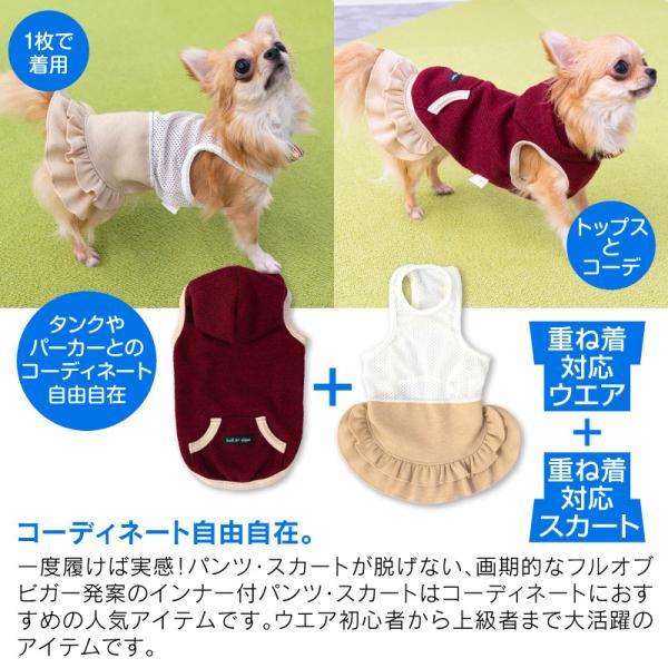 【2020年夏新作】フリル付きデニムニットスカート【ネコポス値2】犬の服 洋服 ペット ドッグ ウェア|fullofvigor-yshop|11