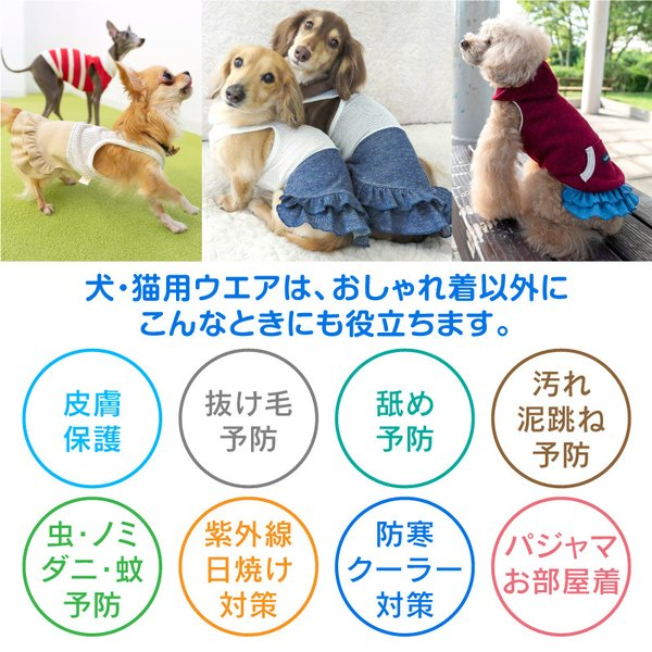 【2020年夏新作】フリル付きデニムニットスカート【ネコポス値2】犬の服 洋服 ペット ドッグ ウェア|fullofvigor-yshop|13