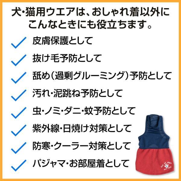 【2020秋冬新作】メッシュインナー付肉球ロゴ刺しゅうスカート【ネコポス値2】|fullofvigor-yshop|07