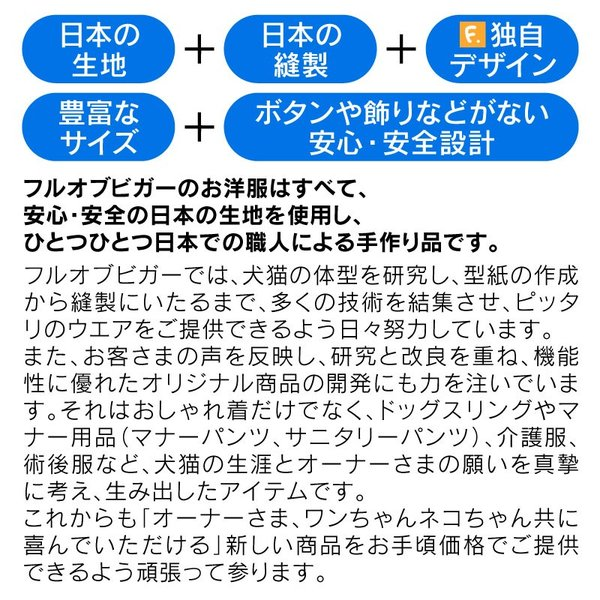 【2020秋冬新作】レオパード柄フリースパーカー【ネコポス値3】|fullofvigor-yshop|12