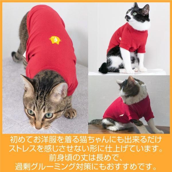 【猫ウエア体験!ネコポス送料込み!】【2019年夏新作】シンプル袖付きネコ用Tシャツ【ネコポス値2】 fullofvigor-yshop 06