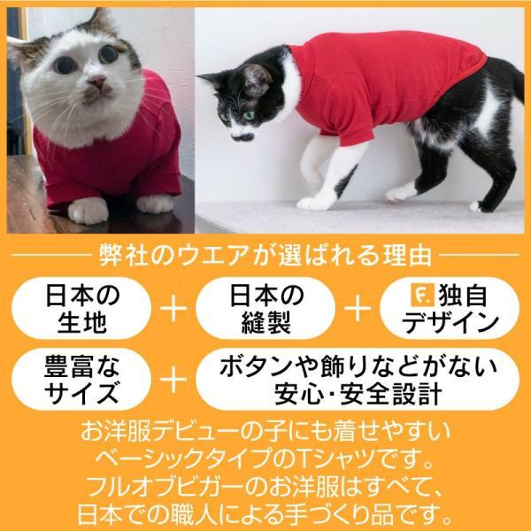【猫ウエア体験!ネコポス送料込み!】【2019年夏新作】シンプル袖付きネコ用Tシャツ【ネコポス値2】 fullofvigor-yshop 08