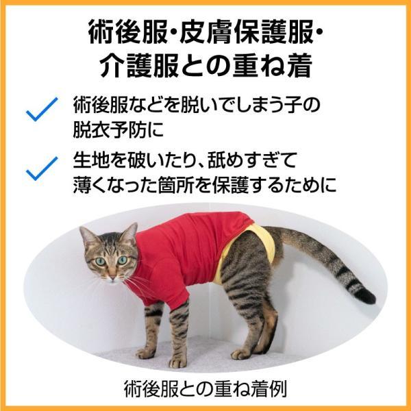 【猫ウエア体験!ネコポス送料込み!】【2019年夏新作】シンプル袖付きネコ用Tシャツ【ネコポス値2】 fullofvigor-yshop 10
