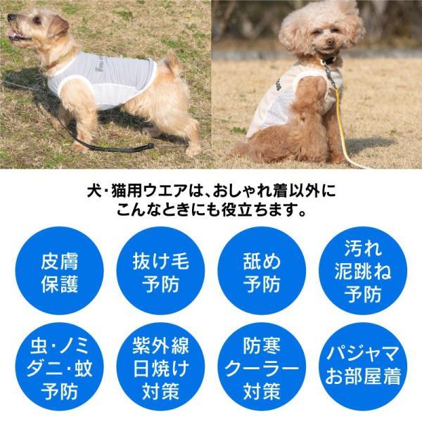 【2020春夏新作】反射ロゴ付き防蚊切り替えタンク(ダックス・小型犬用)【ネコポス値2】|fullofvigor-yshop|12