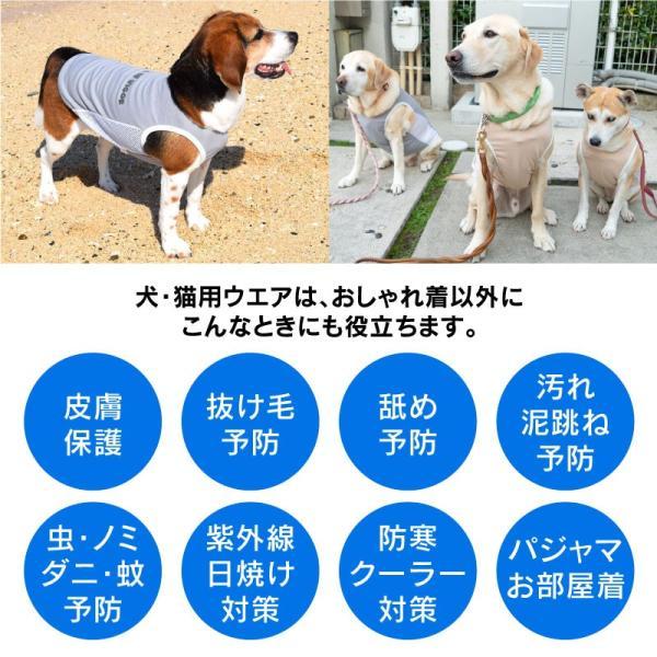 【2020春夏新作】反射ロゴ付き防蚊切り替えタンク(大型犬用)【ネコポス値3】|fullofvigor-yshop|11