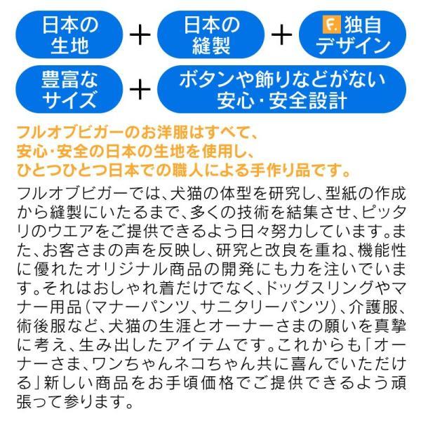 【2020春夏新作】反射ロゴ付き防蚊切り替えタンク(大型犬用)【ネコポス値3】|fullofvigor-yshop|10