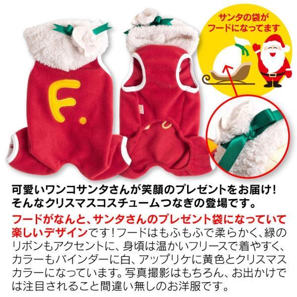 【2020秋冬新作】サンタの袋がフードだワン!つなぎ【ネコポス値3】 fullofvigor-yshop 06