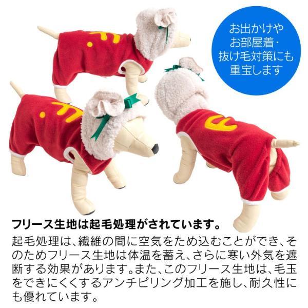 【2020秋冬新作】サンタの袋がフードだワン!つなぎ【ネコポス値3】 fullofvigor-yshop 07
