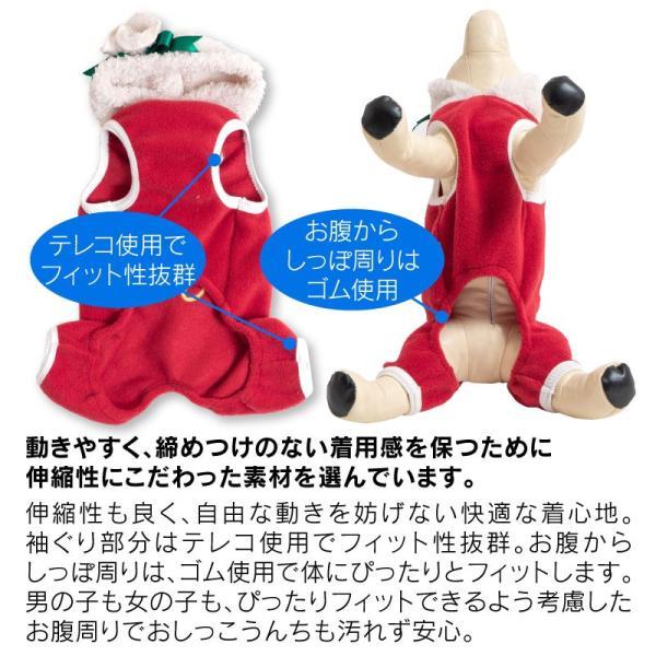【2020秋冬新作】サンタの袋がフードだワン!つなぎ【ネコポス値3】 fullofvigor-yshop 08
