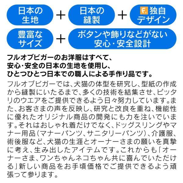 【2020秋冬新作】サンタの袋がフードだワン!つなぎ【ネコポス値3】 fullofvigor-yshop 09