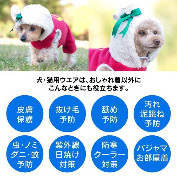 【2020秋冬新作】サンタの袋がフードだワン!つなぎ【ネコポス値3】 fullofvigor-yshop 10