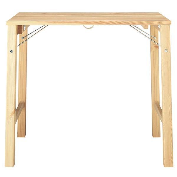 無印良品 パイン材テーブル 折りたたみ式  幅80×奥行50×高さ70cm