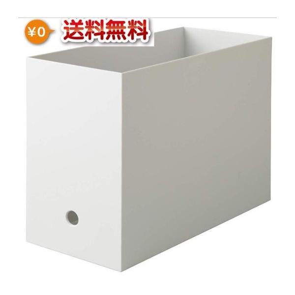 無印良品 ポリプロピレン ファイルボックス スタンダードタイプ ワイド A4 ホワイトグレー 約15×32×24cm