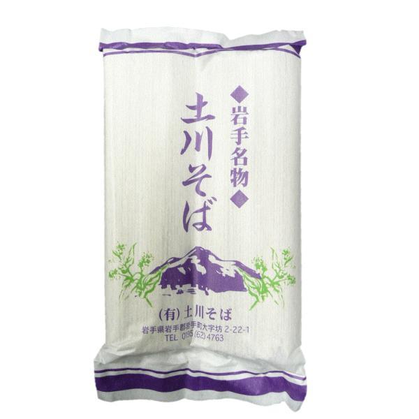 岩手名物 土川そば 蕎麦 乾麺 500g(約5人分)6袋箱入りセット 送料無料