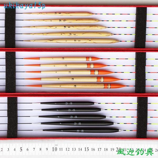 野釣り用 かや カーボン足 ヘラウキ 15本 セット 全長30〜35.5cm ムクトップ Y13ukikaya15p カヤ製