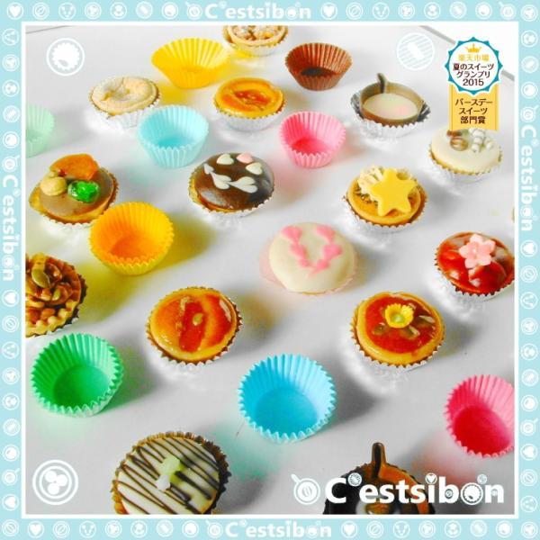 セシボン-Cestsibon-プチケーキ15個入|funabashiya|02