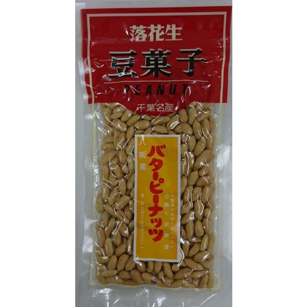 バターピーナッツ funafuku
