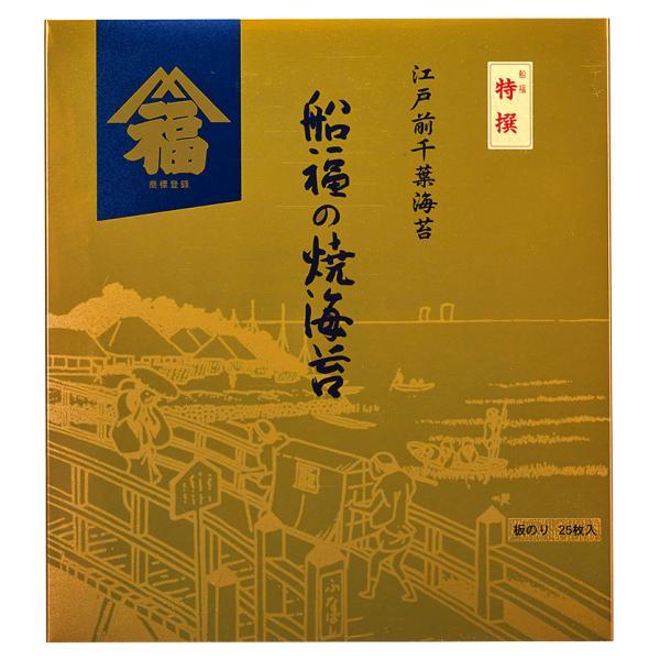 特撰焼海苔缶入 F−30L|funafuku