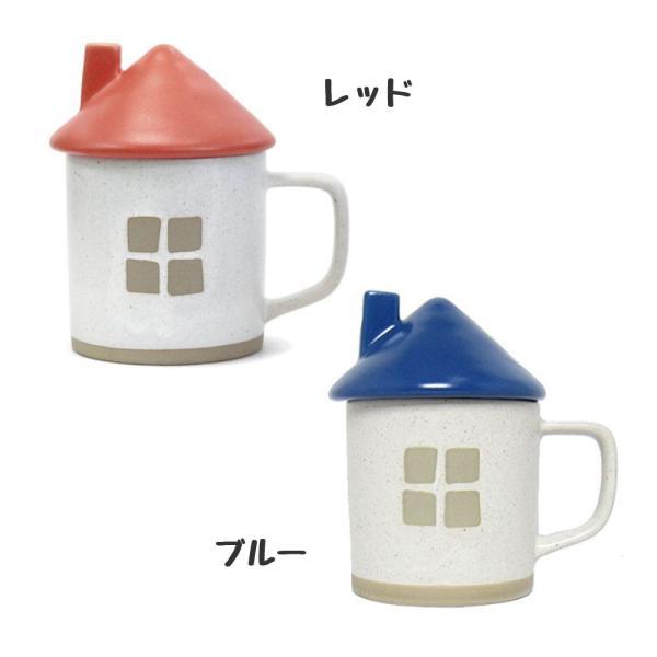 お家 マグ マグカップ 蓋つき 可愛い コーヒー 紅茶 ティータイム 電子レンジ 食洗器 食器洗機 対応!(Sunny Cider)|fundaily|02