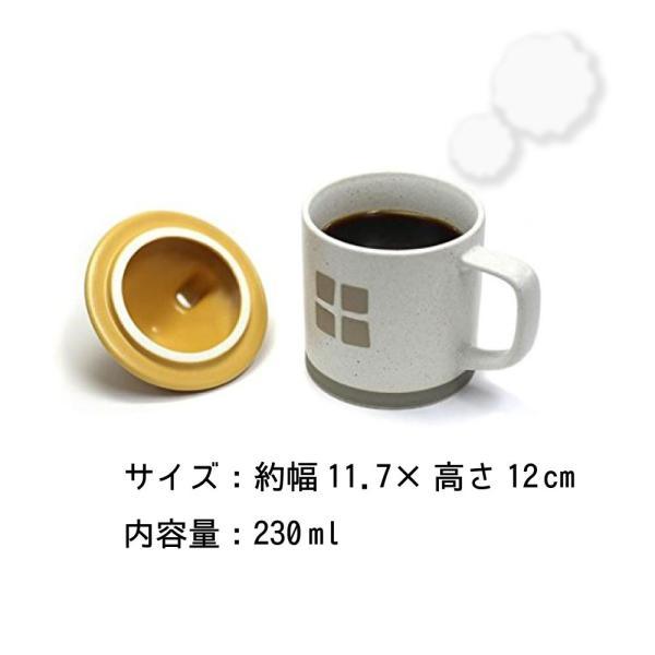お家 マグ マグカップ 蓋つき 可愛い コーヒー 紅茶 ティータイム 電子レンジ 食洗器 食器洗機 対応!(Sunny Cider)|fundaily|04