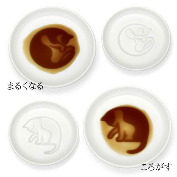 ねこ醤油皿 絵が浮き出る 可愛い 食卓を楽しく!(Sunny Cider)|fundaily|04