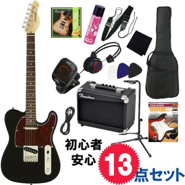 エレキギター入門セット|LEGENDbyAriaProII/LTE-ZTTBK・べっこう柄ピックガード/テレキャスター・タイプ