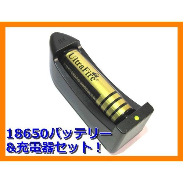 BRC18650 リチウムイオン電池+専用充電器 Ultrafire 大容量4000mAhバッテリー 充電池 ウルトラファイアー ウルトラファイヤー|funks-store
