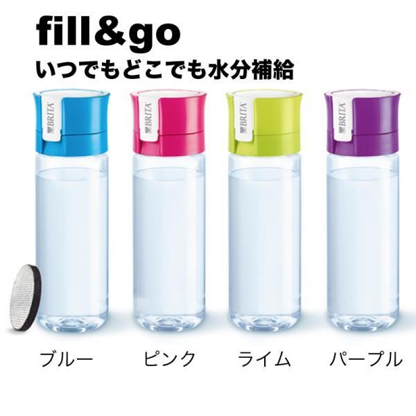 ブリタ BRITA フィル&ゴー ボトル型浄水器 0.6L 水筒 携帯 フィルター カートリッジ fill&go ろ過 水分補給 グッドデザイン|funks-store