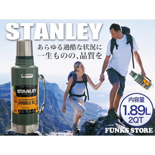 STANLEY スタンレー クラシック真空ボトル クラシックボトル 1.89L 1.9L 2QT 魔法瓶 水筒 バキュームボトル 大型|funks-store|02