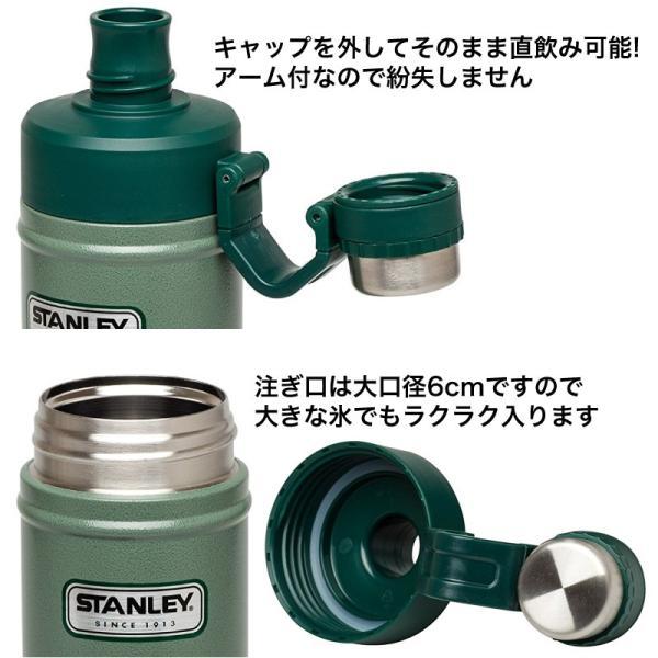 スタンレー 水筒 0.75リットル 750ml STANLEY 直飲み 真空ボトル マグボトル クラシック バキューム ウォーター ボトル 25oz ステンレスボトル|funks-store|03