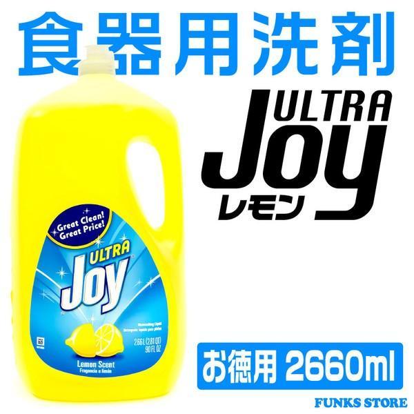 ウルトラジョイ 2.66L Ultra Joy 食器用 洗剤 キッチン用品 業務用 濃縮タイプ|funks-store