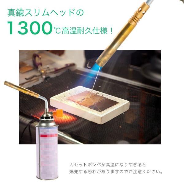 真鍮スリムヘッド1300℃高温耐久仕様 マニュアル着火式 高温 ミドルロング バーナーヘッド トーチバーナー カセットボンベ ロング バーナー ガスバーナー|funks-store|03