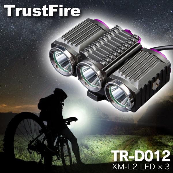 TrustFire 自転車用 LEDライト ヘッドライト TR-D012 トラストファイヤー トラストファイアー IPX4 生活防水 防塵 充電式|funks-store