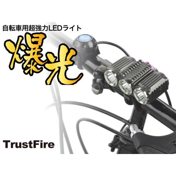 TrustFire 自転車用 LEDライト ヘッドライト TR-D012 トラストファイヤー トラストファイアー IPX4 生活防水 防塵 充電式|funks-store|02