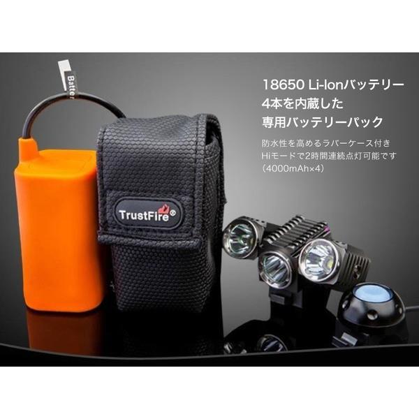 TrustFire 自転車用 LEDライト ヘッドライト TR-D012 トラストファイヤー トラストファイアー IPX4 生活防水 防塵 充電式|funks-store|04