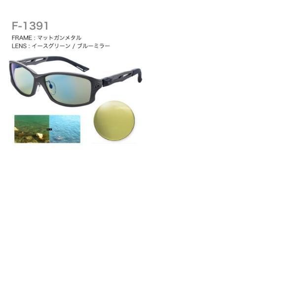 偏光サングラス 釣り ジール ZEAL OPTICS タレックス TALEX 偏光レンズ サングラス 偏光 ステルス STELTH F-1386 F-1387 F-1388 F-1389 F-1391 funks-store 05