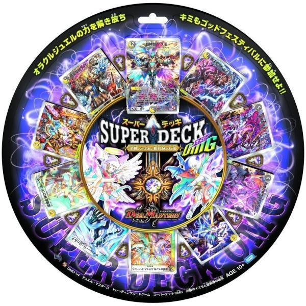デュエル・マスターズ DMD-14 TCG エピソード3 スーパーデッキOMG 逆襲のイズモと聖邪神の秘宝