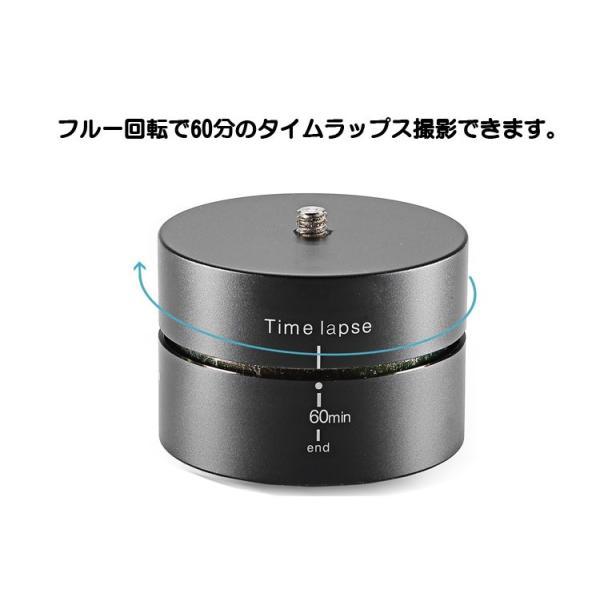 360度回転台 タイムラプス 動画 Gopro適用 60分 電池不要 デジカメ・アクションカメラ・スマホなど インターバル動画撮影 TMLP60