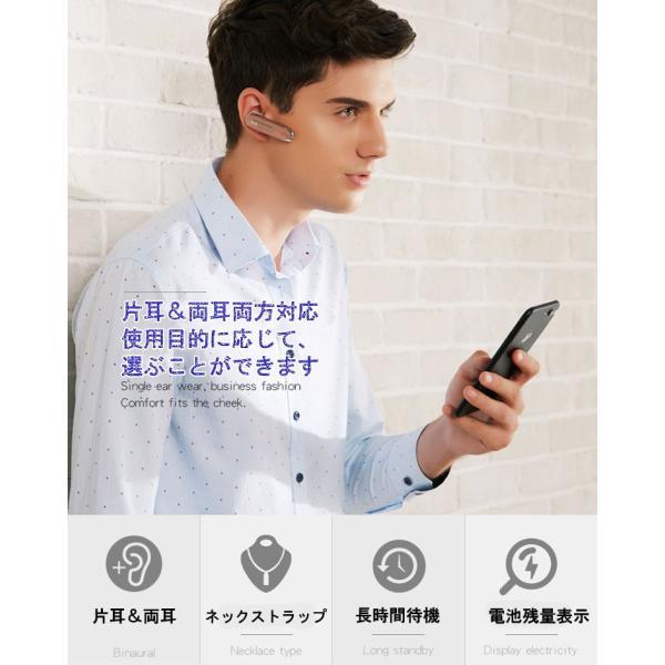 ワイヤレスイヤホン 片耳・両耳 スマホ/Tablet/PC対応 高音質 高性能集音マイク 通話 音楽可 超長待機 残電量表示 Bluetooth4.1 ネックストラップ付き BTRK2