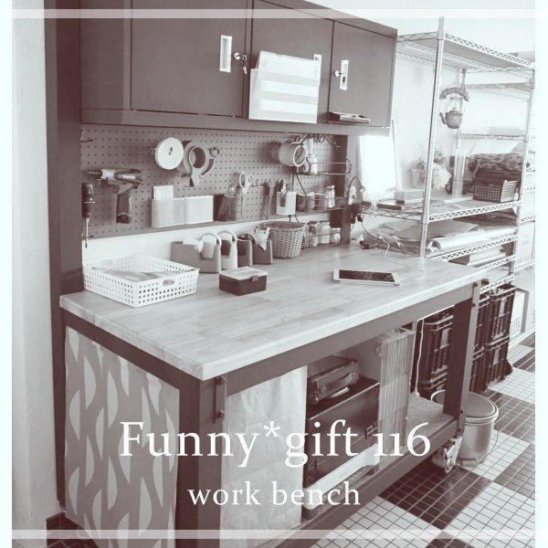116 WHALEN キャビネット付ワークベンチ 作業台 送料無料 workbench funny-gift