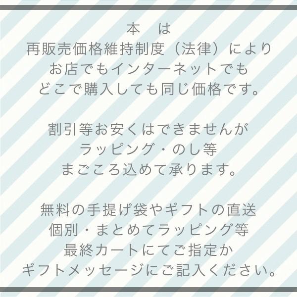 156  いないいないばあ あそび ボードブック【メール便/ラッピングOK 】|funny-gift|06