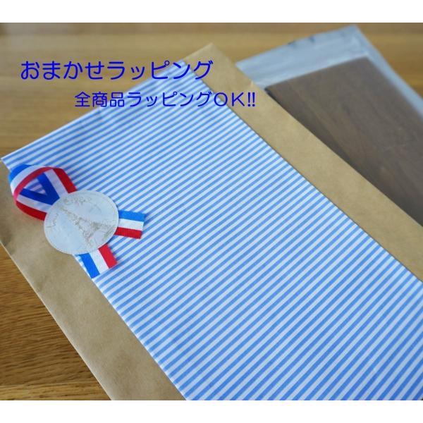 176【イタリア/送料無料】パスポート 通帳ケース 万能ポーチ【メール便】|funny-gift|05