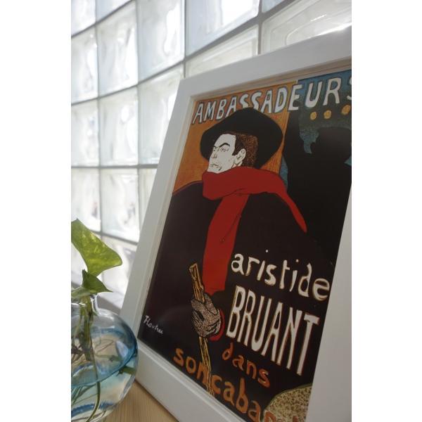 22 フランスで見つけたアート×3 パリ カフェ アンティーク アート ラッピング無料 送料無料|funny-gift|05