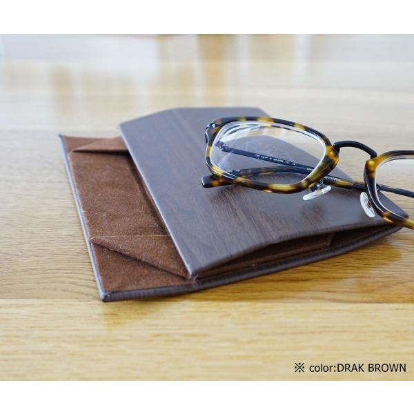 34【M便 200円】ダルトン メガネ 眼鏡 ケース 眼鏡 折りたたみ(3色)ラッピング無料 funny-gift 03