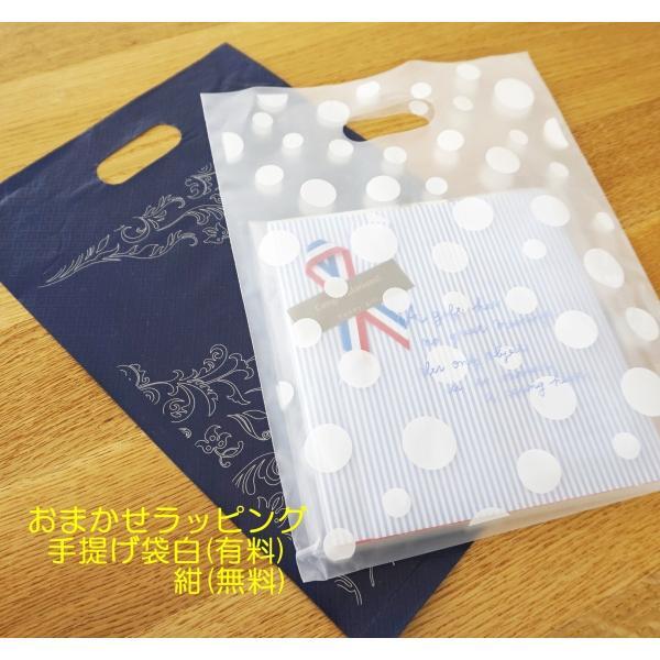 60 ダルトン テーブル キッチンクロス ラッピング無料 メール便 200円(4種)|funny-gift|06