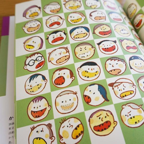 88 むしばミュータンスのぼうけん メール便 200円|funny-gift|02