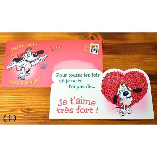 888 ■ メッセージ カード ■ OTHER ■|funny-gift