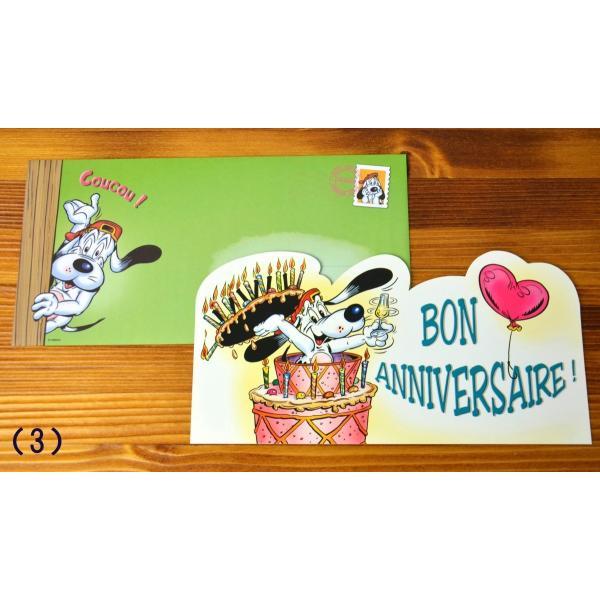 888 ■ メッセージ カード ■ OTHER ■|funny-gift|03