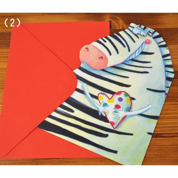 888 ■ グリーティング カード ■ メール便 送料無料 ■ 540|funny-gift|02